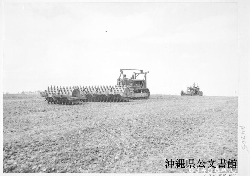 http://www.archives.pref.okinawa.jp/USA/14-37-3.jpg