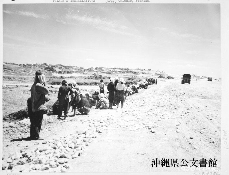 http://www.archives.pref.okinawa.jp/USA/14-38-1.jpg