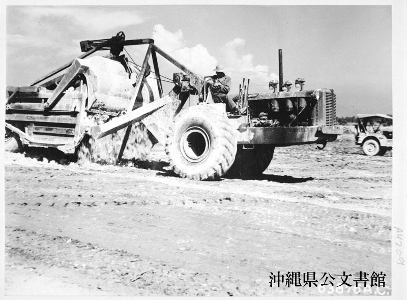 http://www.archives.pref.okinawa.jp/USA/14-38-3.jpg