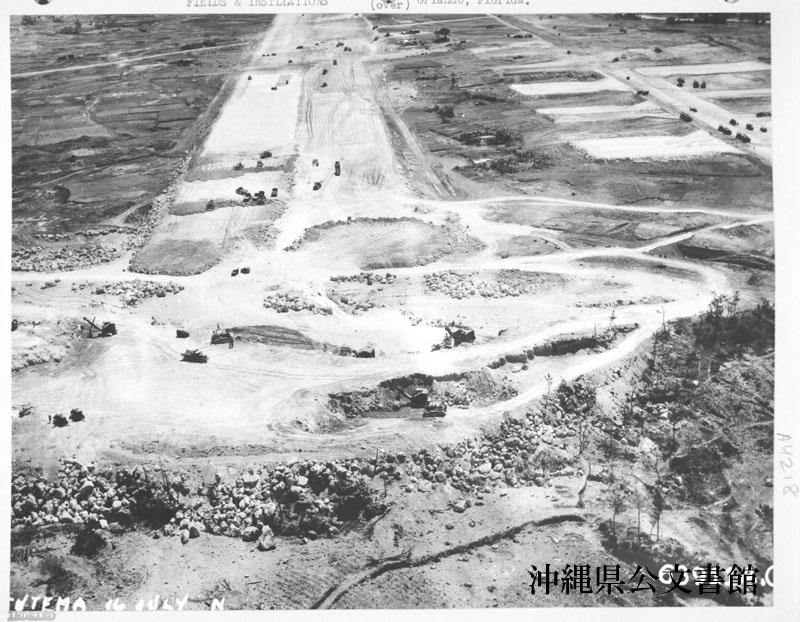 http://www.archives.pref.okinawa.jp/USA/14-40-4.jpg