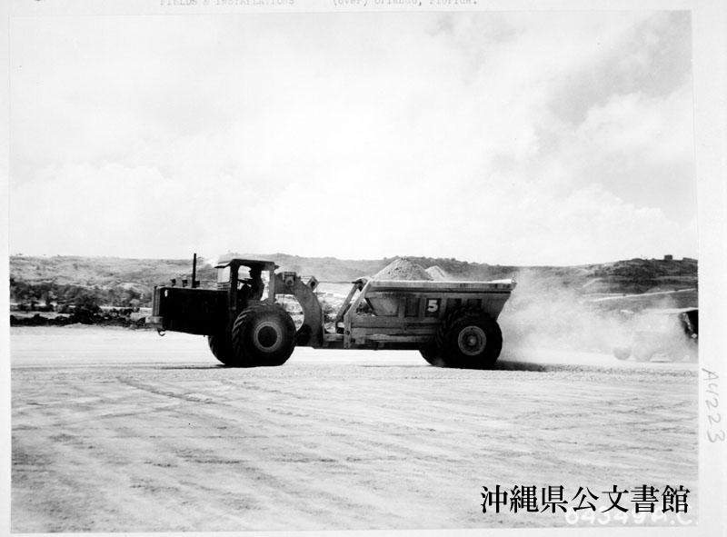 http://www.archives.pref.okinawa.jp/USA/14-42-1.jpg