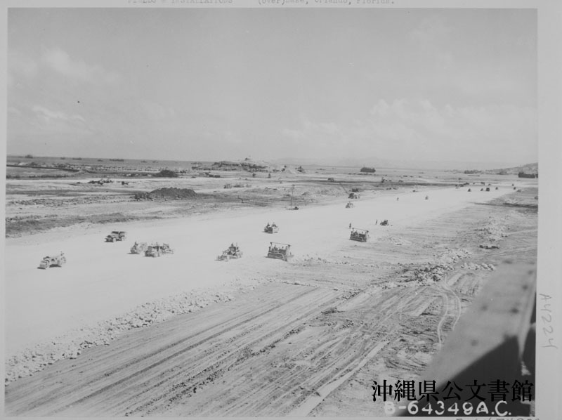 http://www.archives.pref.okinawa.jp/USA/14-42-2.jpg