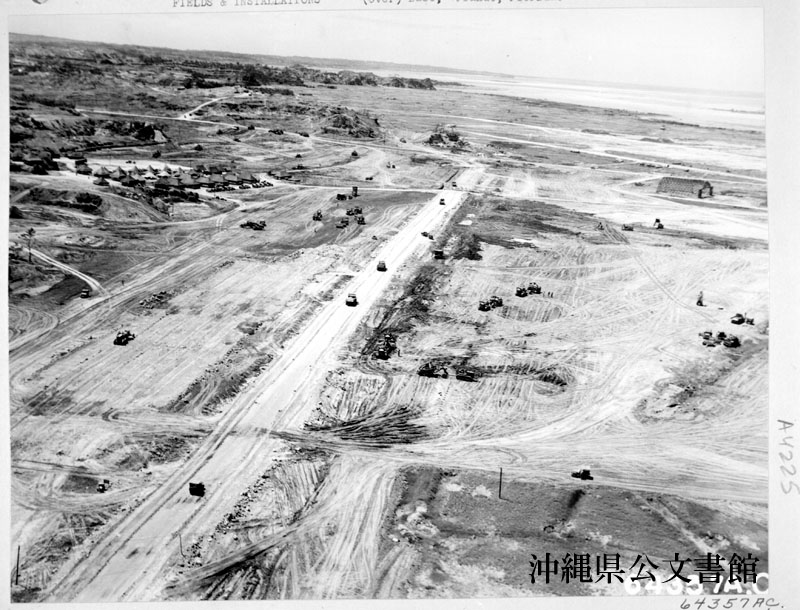 http://www.archives.pref.okinawa.jp/USA/14-42-3.jpg