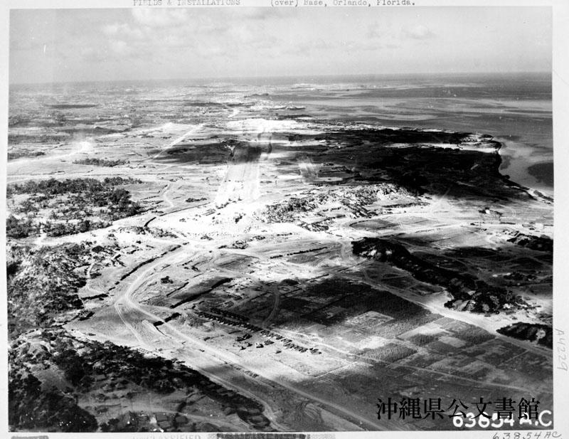 http://www.archives.pref.okinawa.jp/USA/14-43-3.jpg