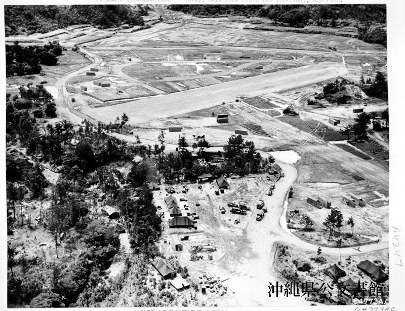 http://www.archives.pref.okinawa.jp/USA/14-48-1.jpg