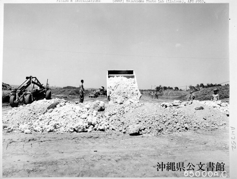 http://www.archives.pref.okinawa.jp/USA/14-49-2.jpg