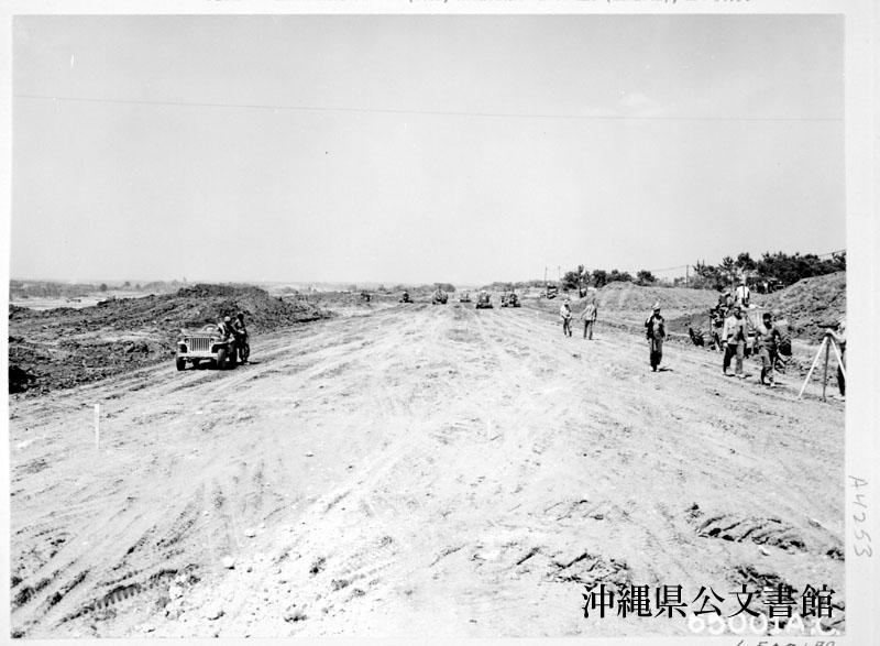 http://www.archives.pref.okinawa.jp/USA/14-49-3.jpg