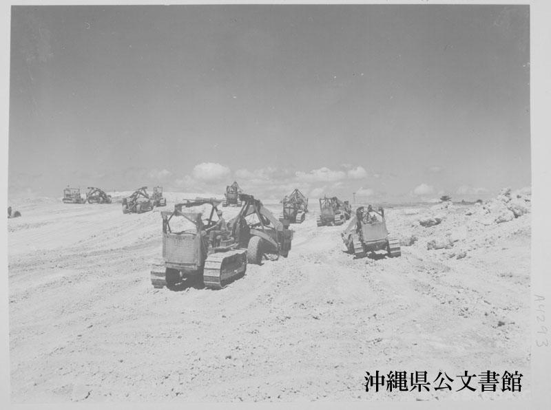 http://www.archives.pref.okinawa.jp/USA/14-59-2.jpg