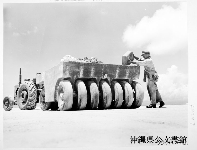 http://www.archives.pref.okinawa.jp/USA/14-60-2.jpg
