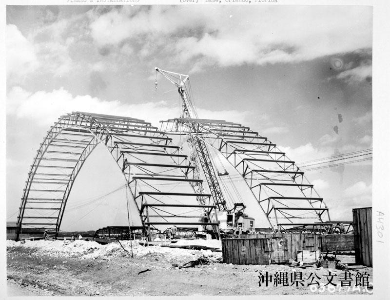 http://www.archives.pref.okinawa.jp/USA/15-01-2.jpg