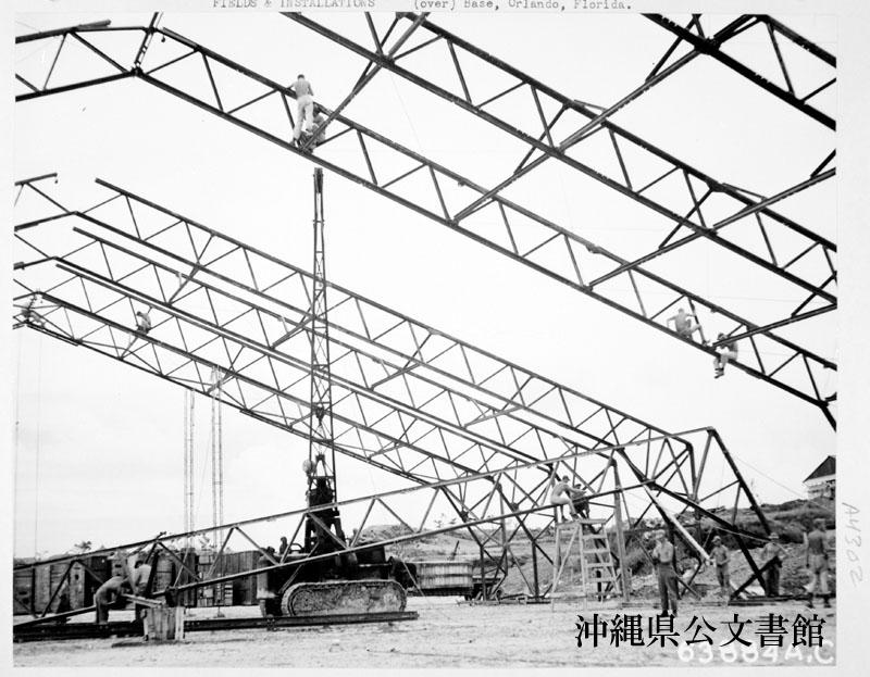 http://www.archives.pref.okinawa.jp/USA/15-01-3.jpg