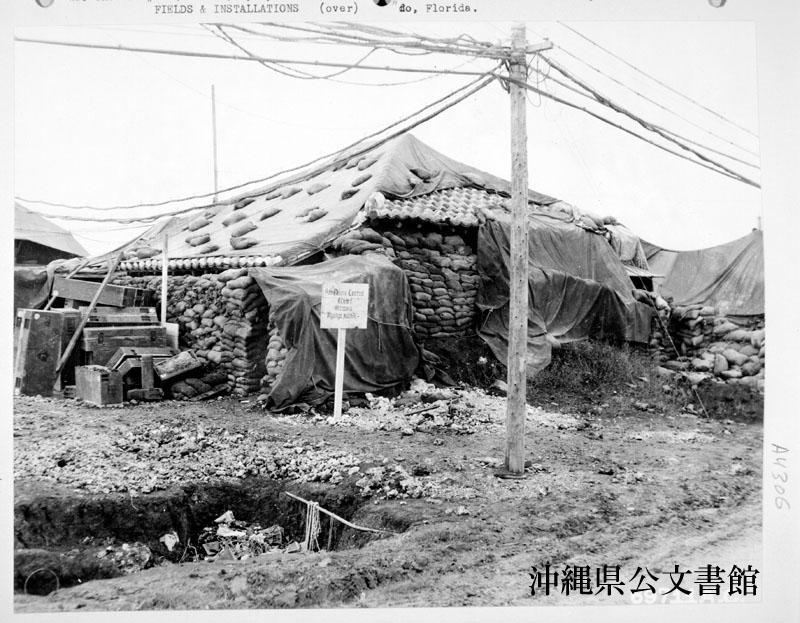 http://www.archives.pref.okinawa.jp/USA/15-02-3.jpg