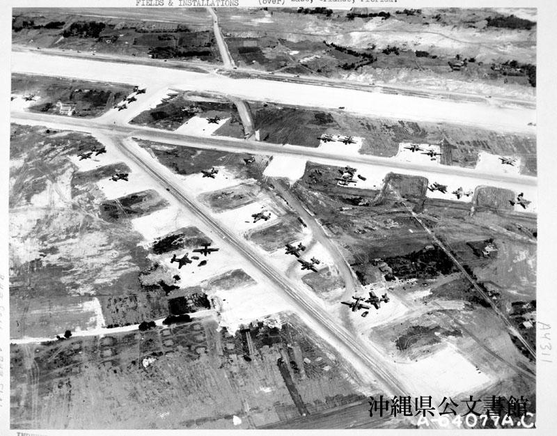 http://www.archives.pref.okinawa.jp/USA/15-03-4.jpg
