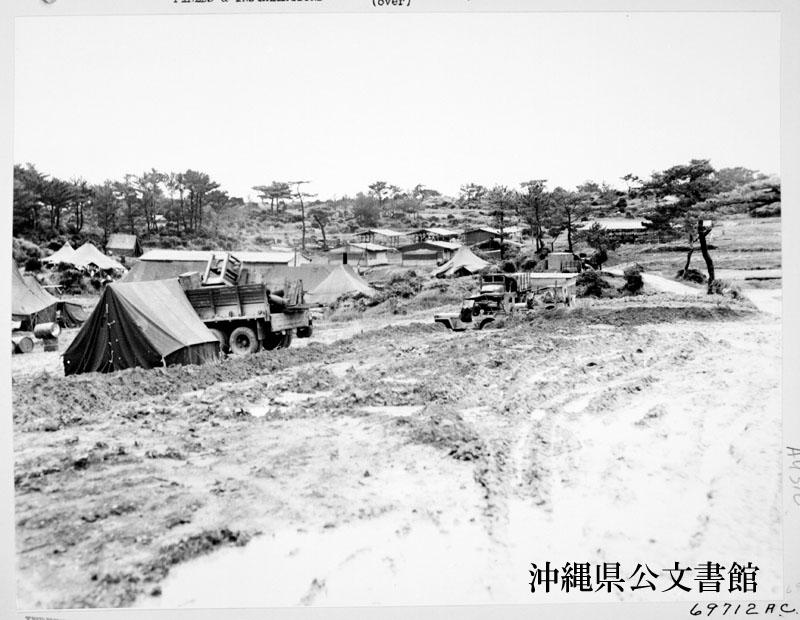http://www.archives.pref.okinawa.jp/USA/15-05-1.jpg