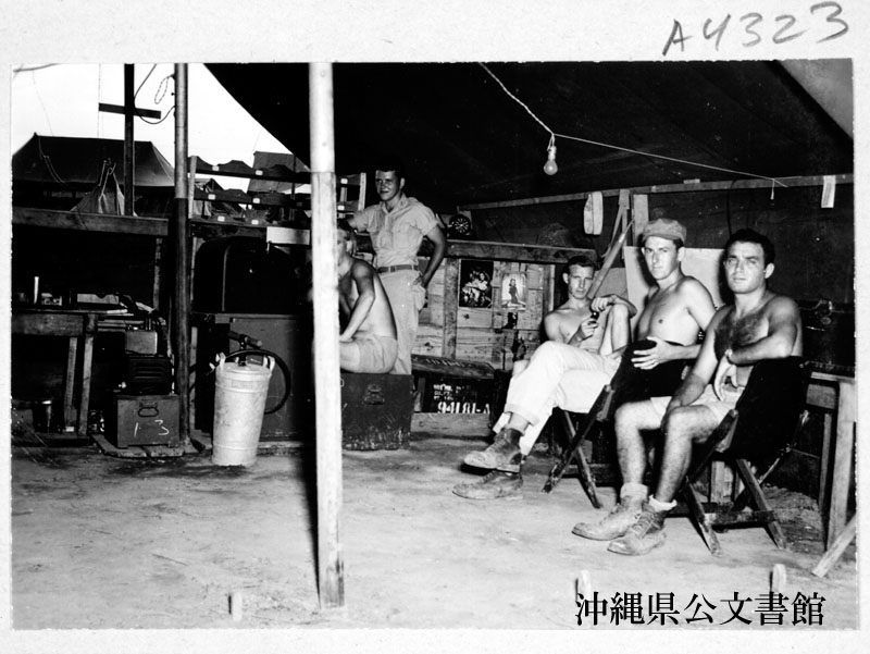 http://www.archives.pref.okinawa.jp/USA/15-06-4.jpg
