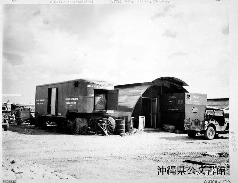 http://www.archives.pref.okinawa.jp/USA/15-07-2.jpg