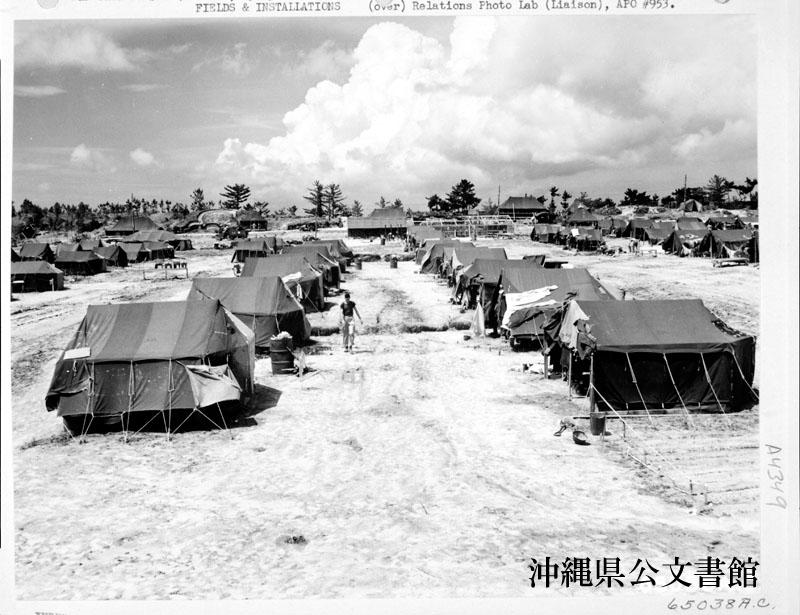 http://www.archives.pref.okinawa.jp/USA/15-13-1.jpg