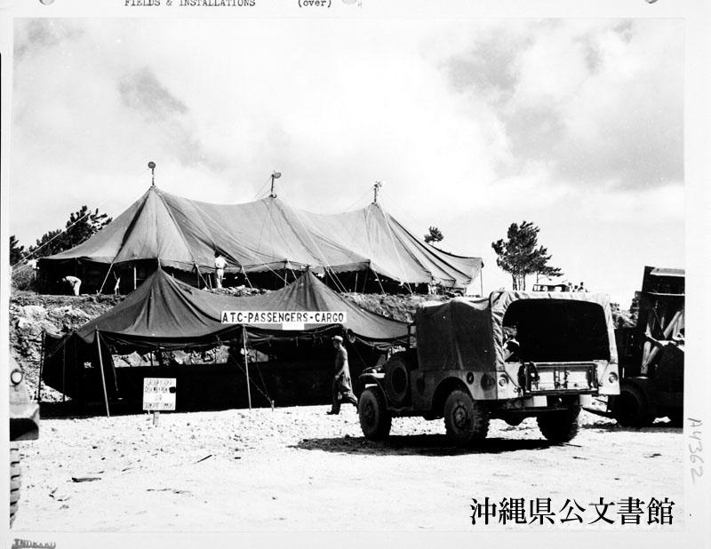 http://www.archives.pref.okinawa.jp/USA/15-16-2.jpg