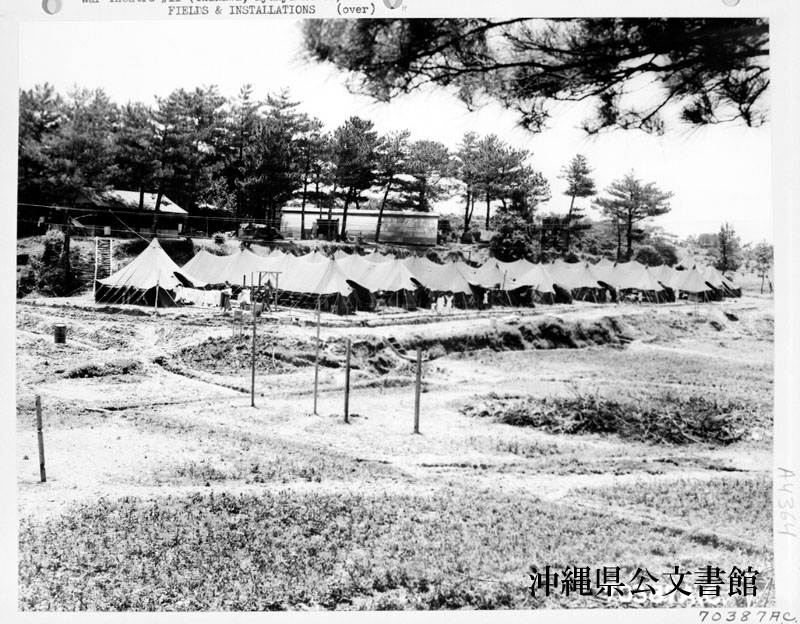 http://www.archives.pref.okinawa.jp/USA/15-16-4.jpg