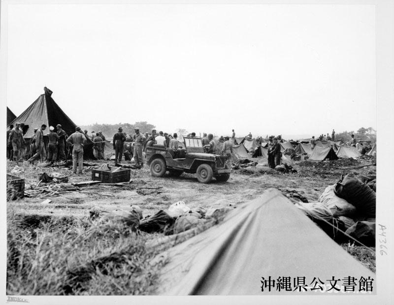 http://www.archives.pref.okinawa.jp/USA/15-17-2.jpg