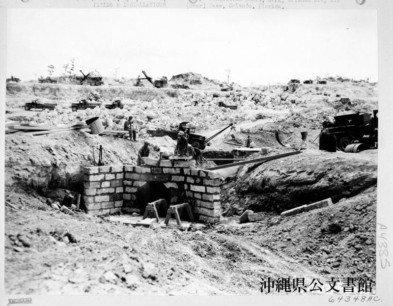 http://www.archives.pref.okinawa.jp/USA/15-22-1.jpg