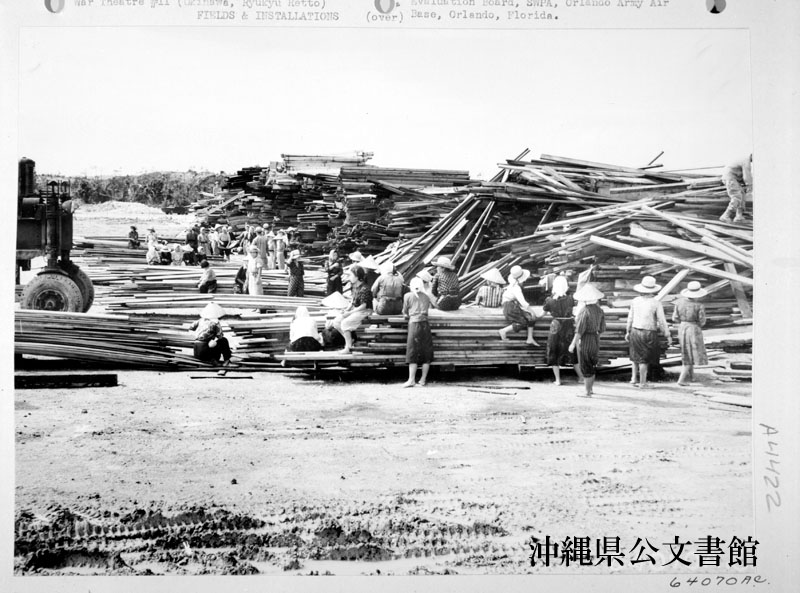http://www.archives.pref.okinawa.jp/USA/15-31-2.jpg