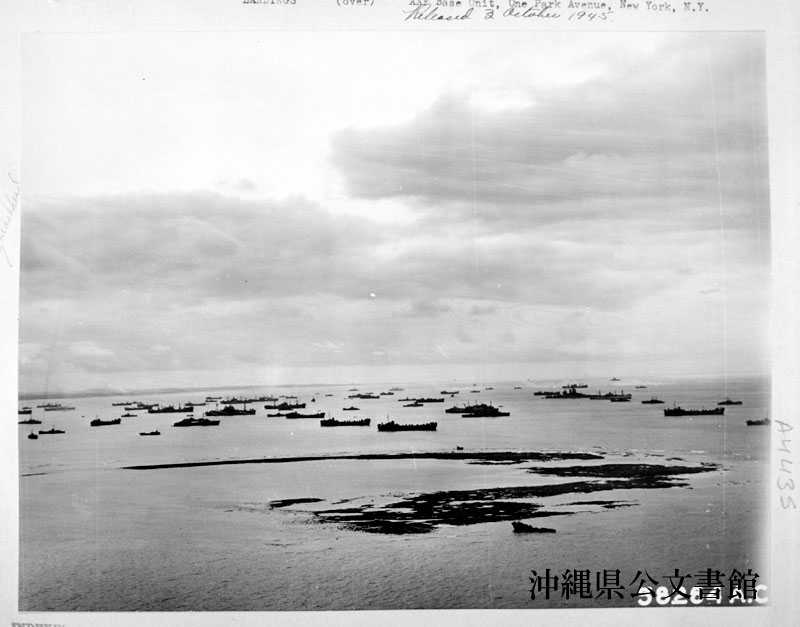 http://www.archives.pref.okinawa.jp/USA/15-34-2.jpg