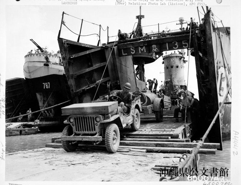 http://www.archives.pref.okinawa.jp/USA/15-36-1.jpg