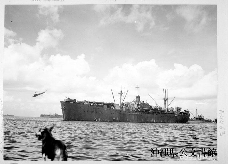http://www.archives.pref.okinawa.jp/USA/15-41-2.jpg