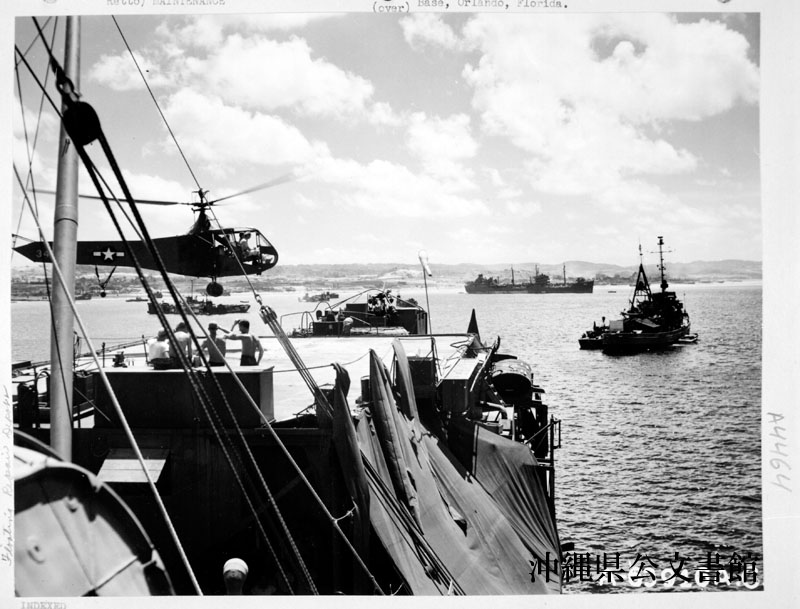 http://www.archives.pref.okinawa.jp/USA/15-41-3.jpg