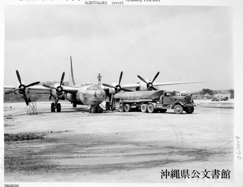 http://www.archives.pref.okinawa.jp/USA/15-43-1.jpg
