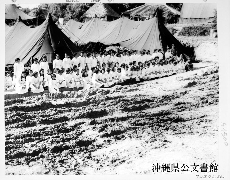 http://www.archives.pref.okinawa.jp/USA/15-50-2.jpg