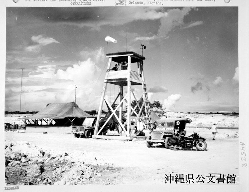 http://www.archives.pref.okinawa.jp/USA/15-59-3.jpg