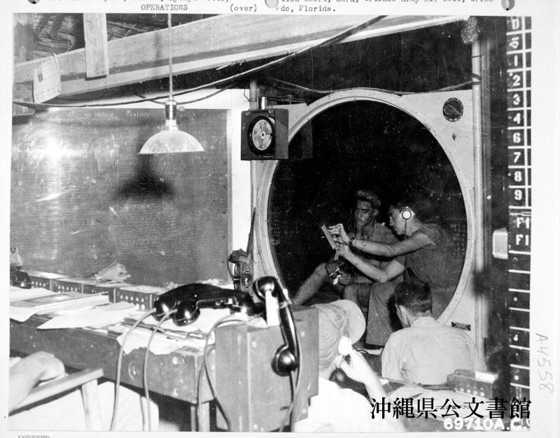 http://www.archives.pref.okinawa.jp/USA/16-04-3.jpg