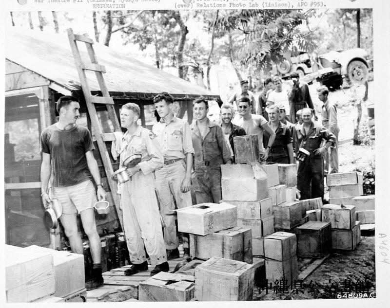 http://www.archives.pref.okinawa.jp/USA/16-15-4.jpg