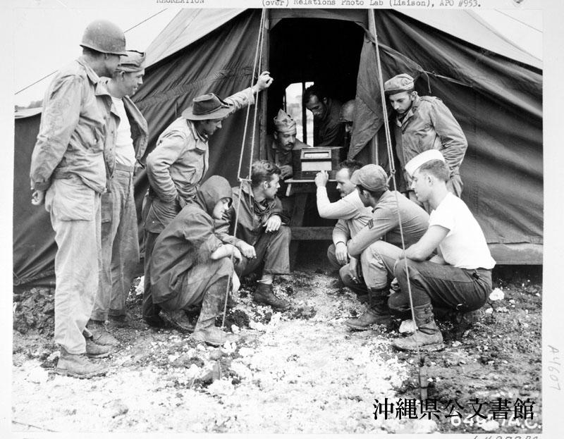 http://www.archives.pref.okinawa.jp/USA/16-16-3.jpg