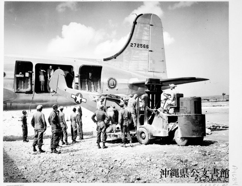 http://www.archives.pref.okinawa.jp/USA/16-35-3.jpg