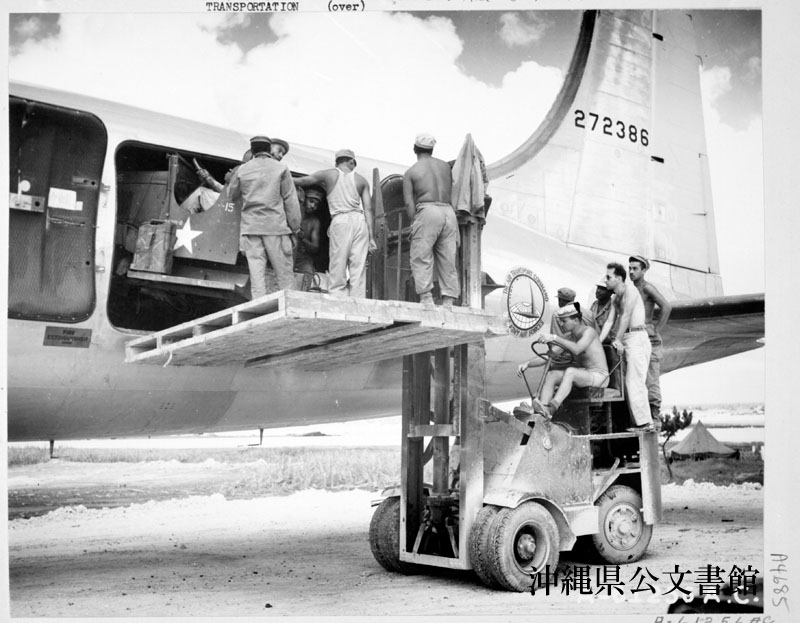 http://www.archives.pref.okinawa.jp/USA/16-35-4.jpg