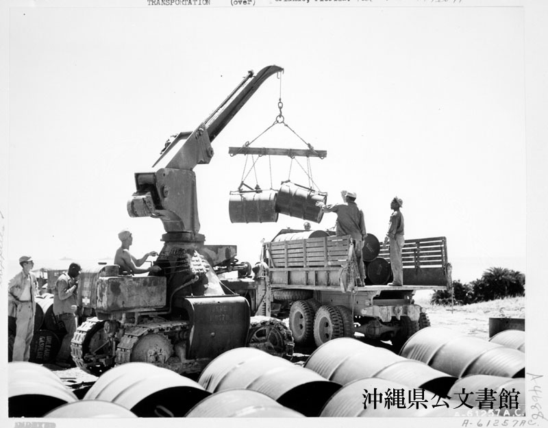 http://www.archives.pref.okinawa.jp/USA/16-36-3.jpg