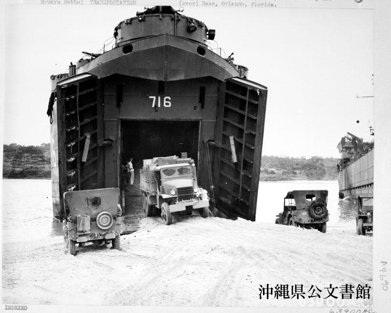http://www.archives.pref.okinawa.jp/USA/16-37-1.jpg