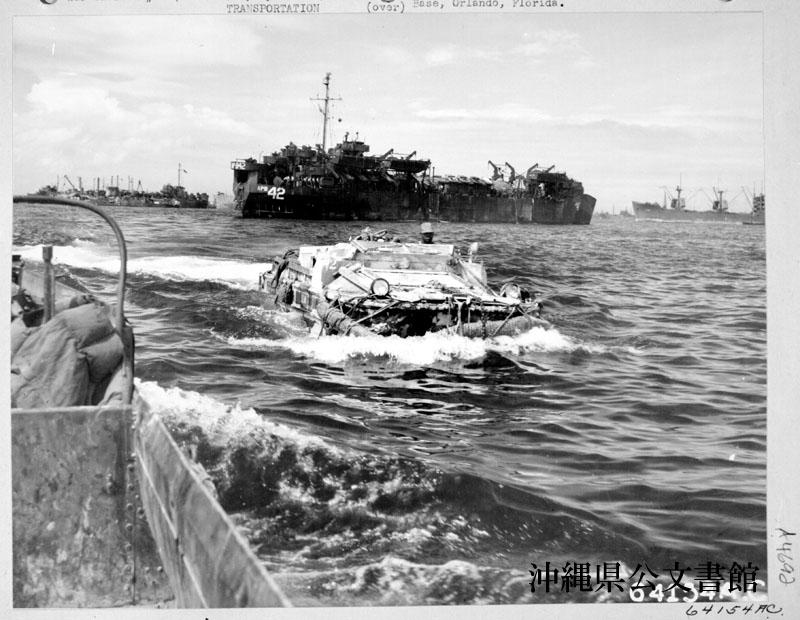 http://www.archives.pref.okinawa.jp/USA/16-37-3.jpg