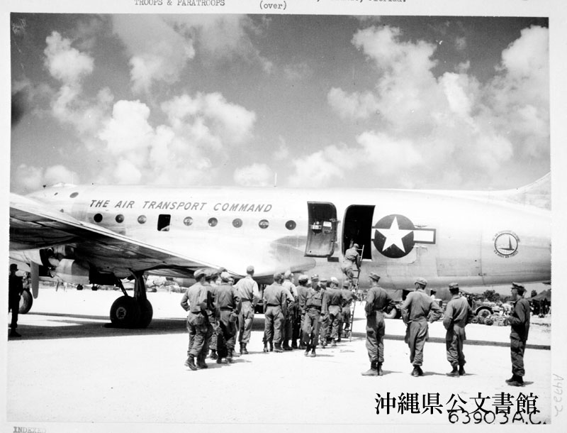 http://www.archives.pref.okinawa.jp/USA/16-44-4.jpg