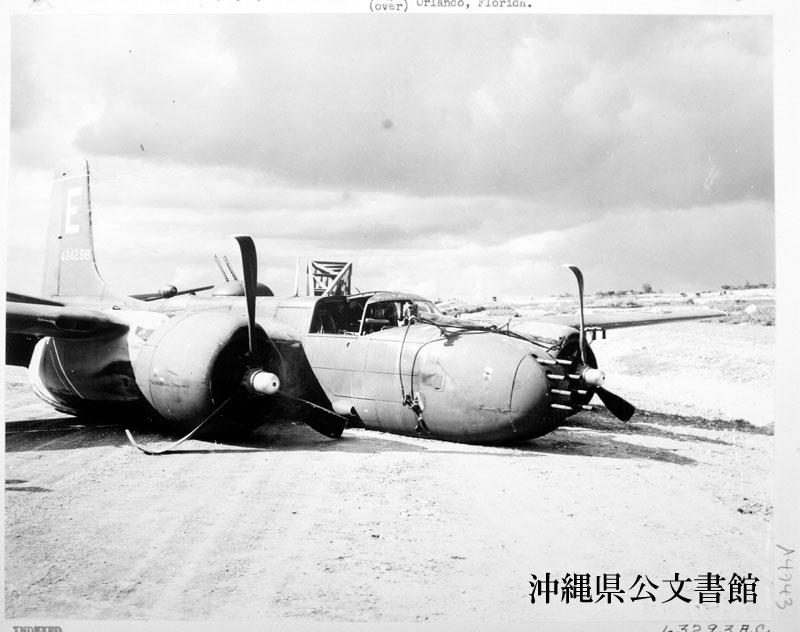http://www.archives.pref.okinawa.jp/USA/16-50-1.jpg