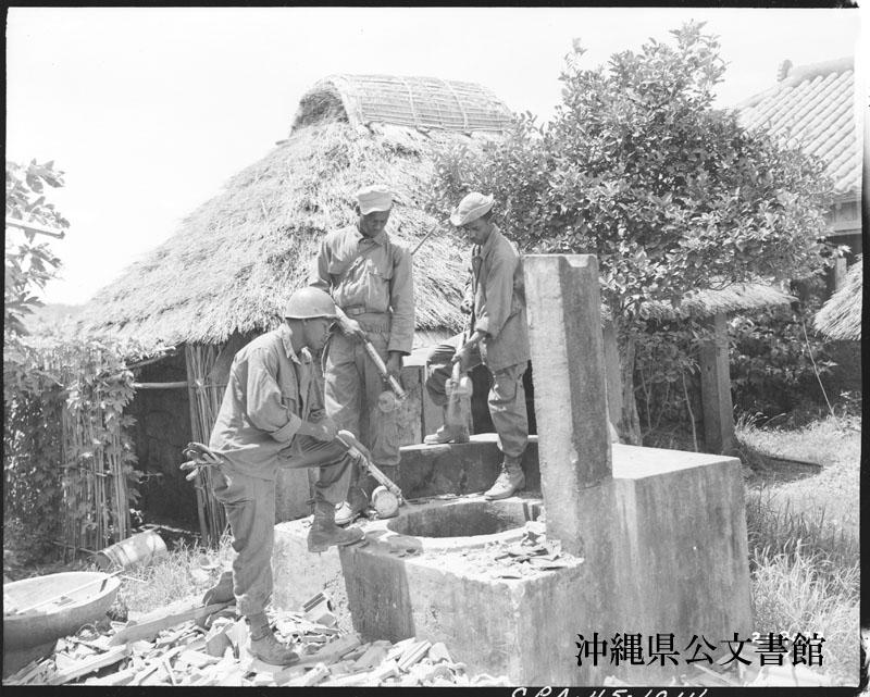 http://www.archives.pref.okinawa.jp/USA/209038.jpg