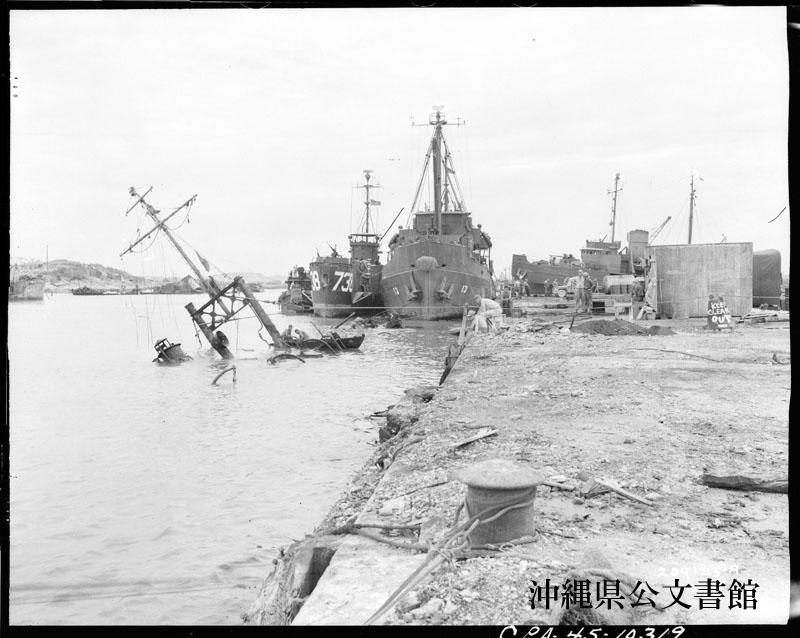 http://www.archives.pref.okinawa.jp/USA/209125-A.jpg