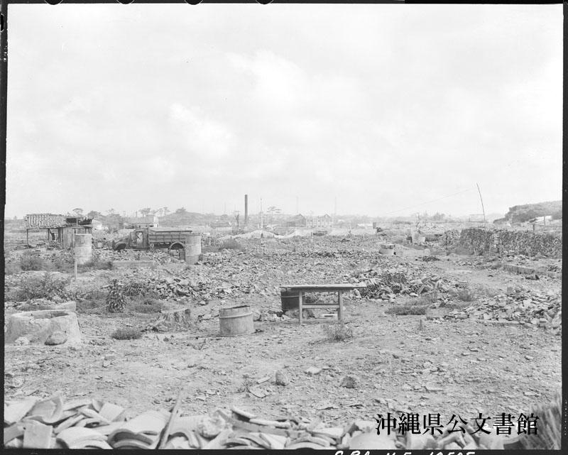 http://www.archives.pref.okinawa.jp/USA/209790.jpg