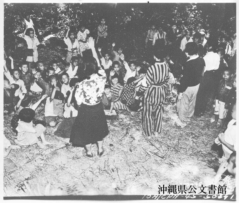 http://www.archives.pref.okinawa.jp/USA/210445.jpg
