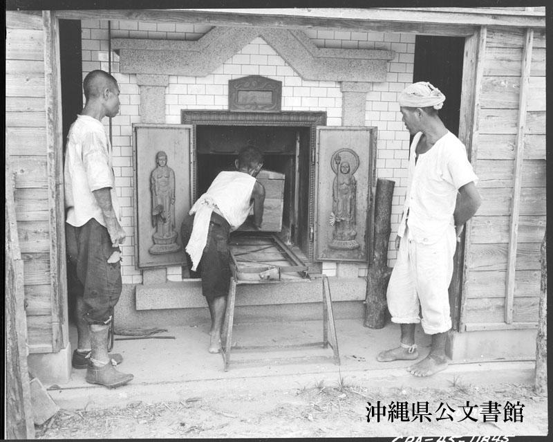 http://www.archives.pref.okinawa.jp/USA/210772-1.jpg