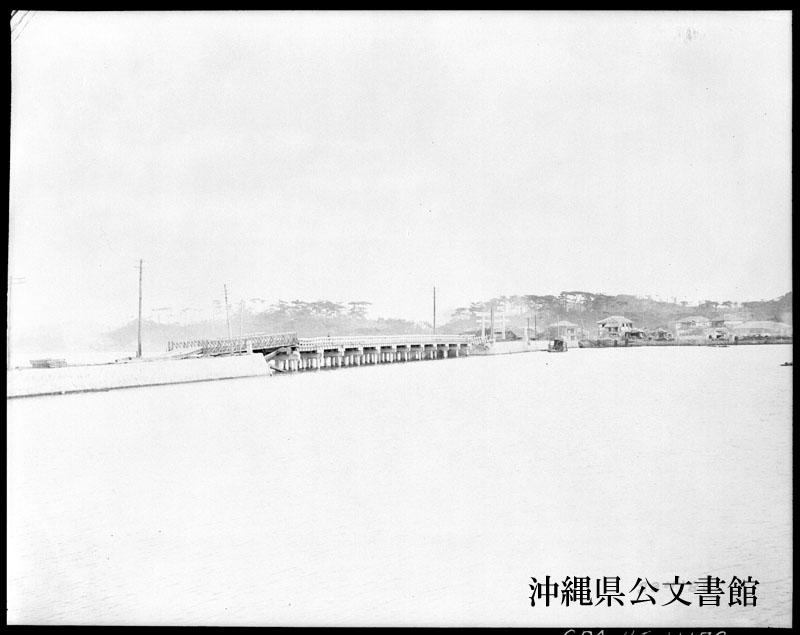 http://www.archives.pref.okinawa.jp/USA/234188.jpg