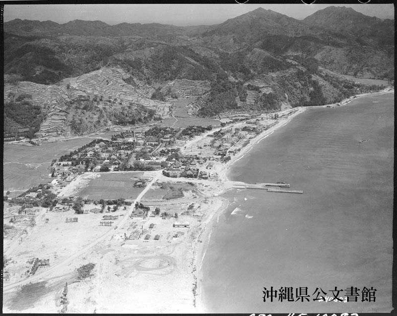 http://www.archives.pref.okinawa.jp/USA/240382.jpg